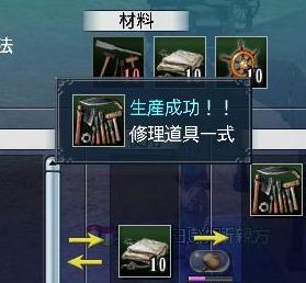 010508 072805修理道具一式