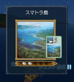 020408 193741スマトラ島