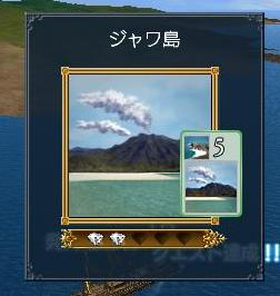 020608 224305ジャワ島