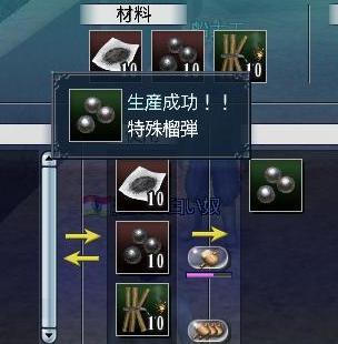 021908 060130特殊榴弾