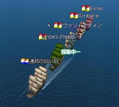 050508 230020海戦PT