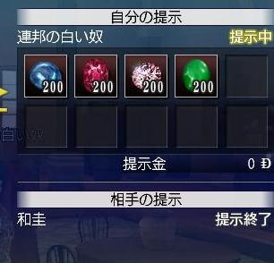 060108 001031特別賞2
