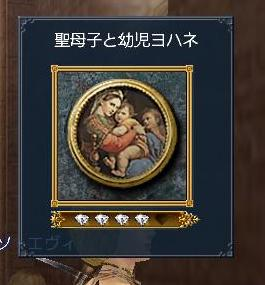 070208 204345聖母子と幼児ヨハネ