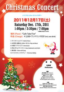 Christmas2011_flyer_OL-01.png