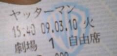 20090310225943