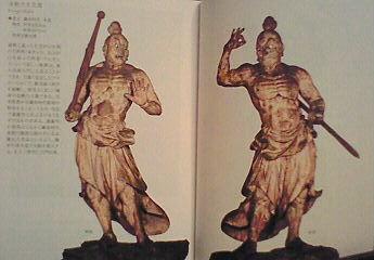 東福寺の金剛力士立像