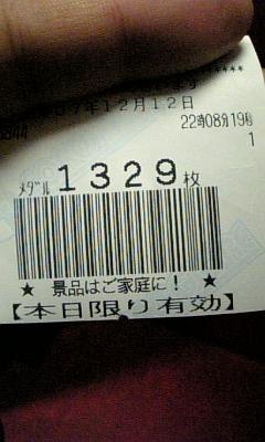 12 12 4