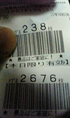 12 26 1