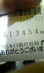 1 19 6