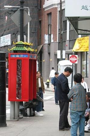 chinatown_20080526103932.jpg