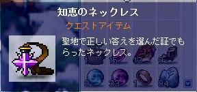 2008010908.jpg
