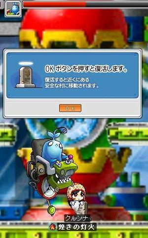 2008030903.jpg