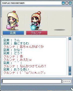 2008032412.jpg