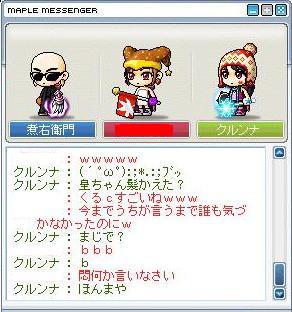 2008040803.jpg