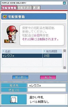 2008050614.jpg