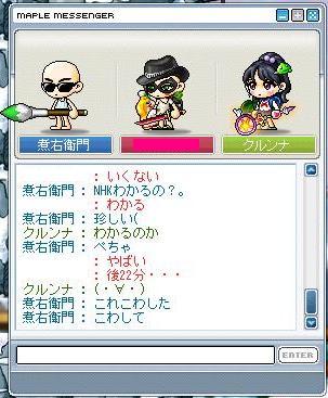 2008051819.jpg
