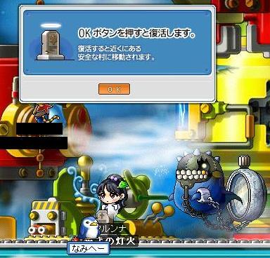 2008052703.jpg