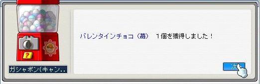 2008060615.jpg