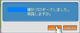 2008062501.jpg