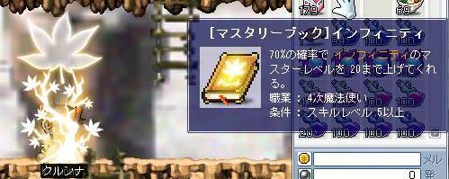 2008062910.jpg