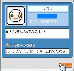2008070304.jpg