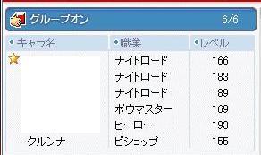 2008070601.jpg