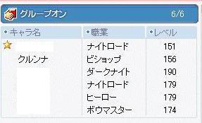 2008070614.jpg