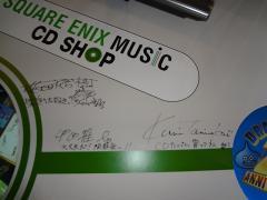 CDショップ:菊田さん、甲田さん、谷岡さん