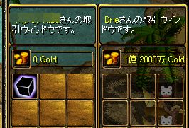 20060706212136.jpg