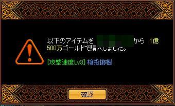 20060706212145.jpg