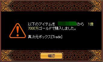 20060706212208.jpg