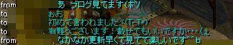 20060710220850.jpg