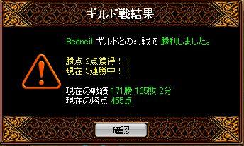 20060710220942.jpg