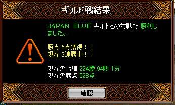 20060710220952.jpg