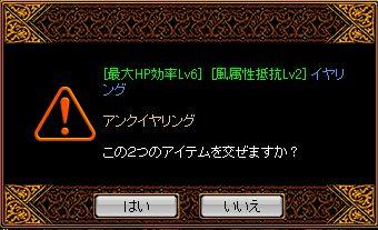 20060710221640.jpg