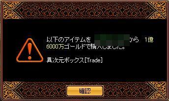 20060710222027.jpg
