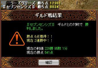 20060720123402.jpg