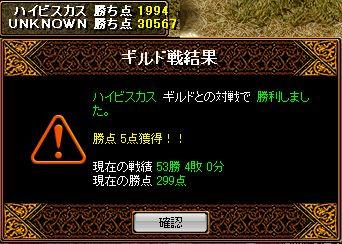 20060802172335.jpg