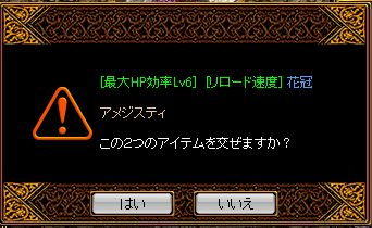 20060802172341.jpg