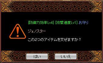 20060802172409.jpg