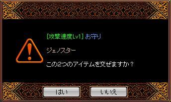 20060818230244.jpg