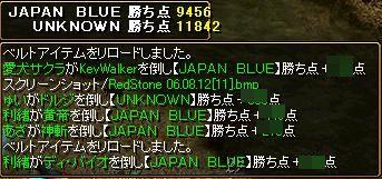 JB5.jpg