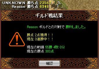 Reason2.jpg