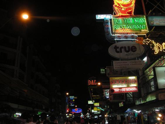 バンコクの夜