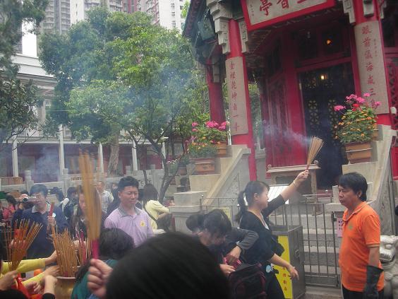 香港観光ツアー