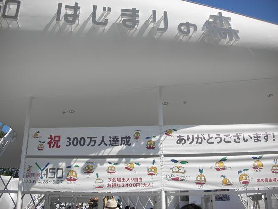 横浜Y150
