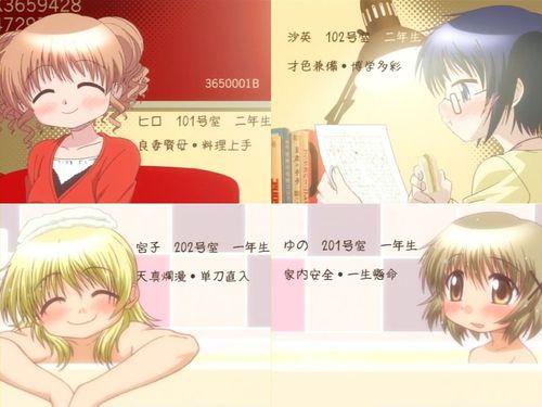 (#アニメ) ひだまりスケッチ×365 第01話 「はじめまして!うめてんてー」.avi_001327743_s