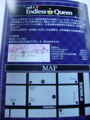 009_convert_20081112162429.jpg