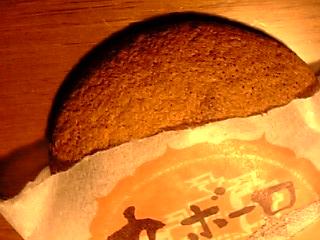 「丸ボーロ」千鳥屋本家(飯塚)