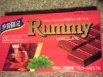 「Rummy」ロッテ